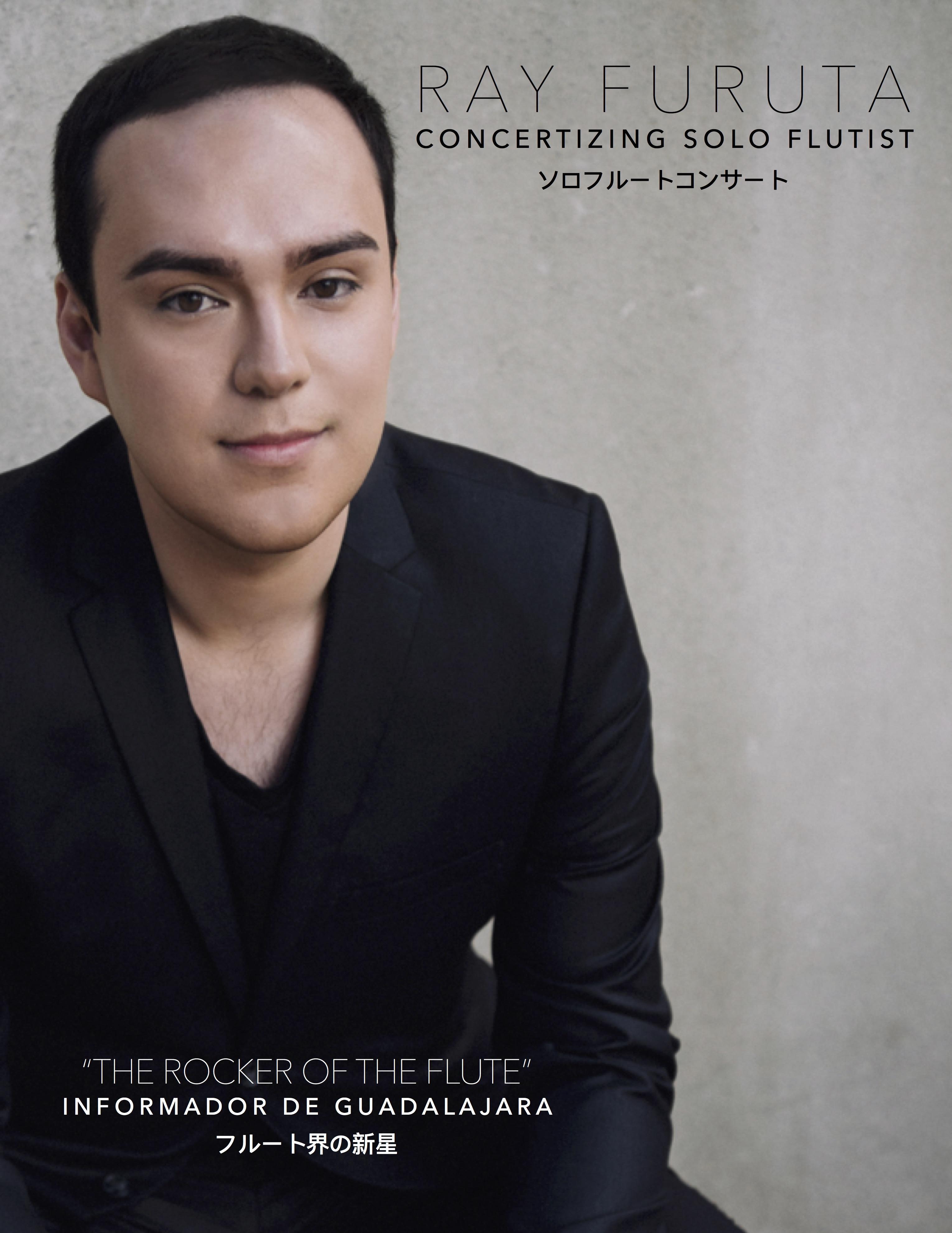 Furuta Press JP (1)